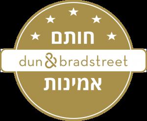 דן אנד ברדסטריט חותם זהב